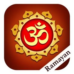 Ramayan - Ram Charit Manas on the App Store