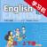 牛津上海版小学英语四年级上下册 -同步课本学习机