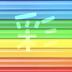 75.多彩-色彩管理专家