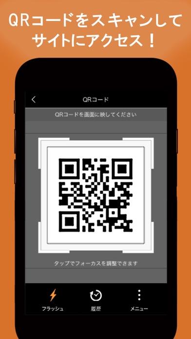 J:COMサポート - 料金確認、Q&A、QRコード読取のスクリーンショット3