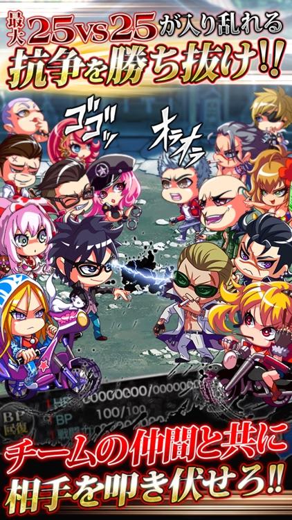 ジョーカー~ギャングロード~ screenshot-3