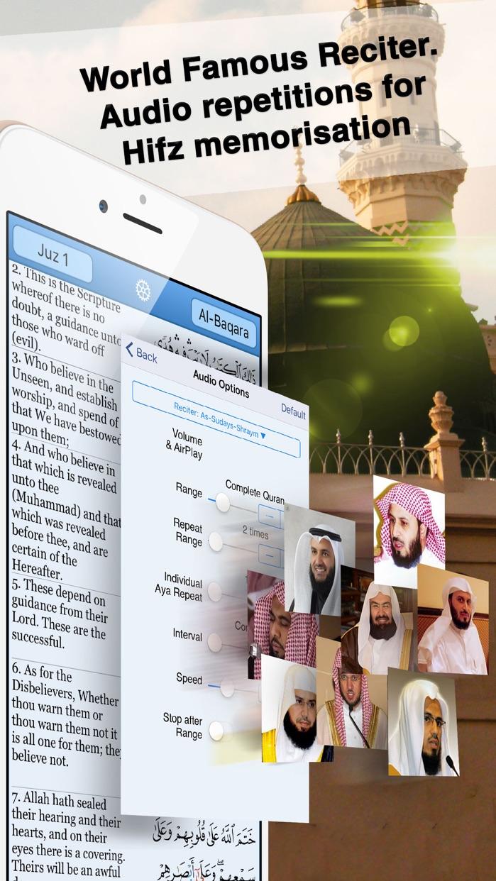 Quran Majeed Proالقرآن المجيد Screenshot