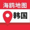 韩国地图 - 海鸥韩国中文旅游地图导航