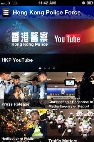 Hong Kong Police Mobile App - náhled