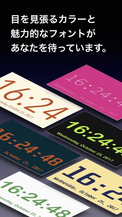見やすい時計 -大きくはっきり表示される時計 screenshot-0