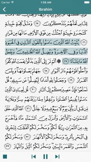 Read Listen Full Quran Coran Koran Mp3 قرآن كريم on the App