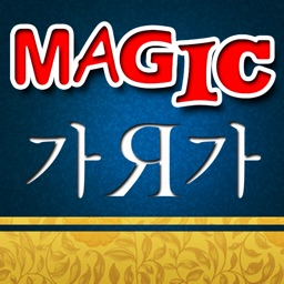 Magic Rus Kor Rus Dictionary