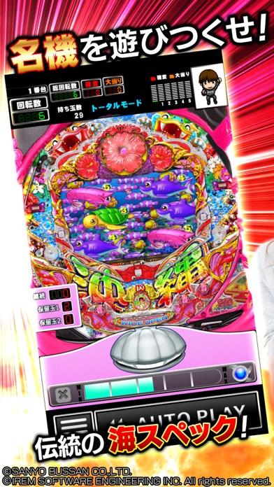 [グリパチ]CRスーパー海物語IN沖縄4-無料パチスロアプリ, 人気パチスロアプリ, パチスロ, オリンピア、エンターライズ, SANYO-392x696bb