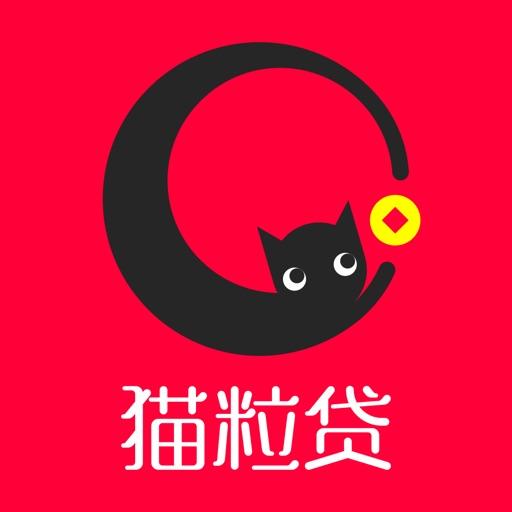 猫粒贷借款-手机信用网贷、贷款平台