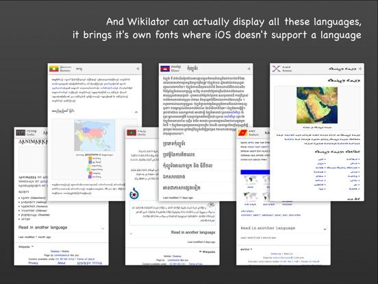 Wikilator-ipad-4