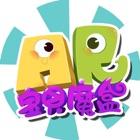 AR宝贝魔盒 icon