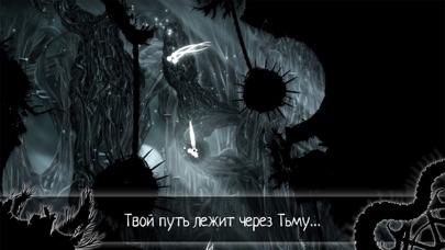 Скриншот Evil Cogs