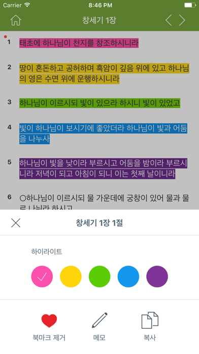 https://is5-ssl.mzstatic.com/image/thumb/Purple128/v4/c1/d7/48/c1d7488f-71bb-ee8c-8284-3f033ca36bea/pr_source.png/696x696bb.png