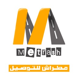 Metrash