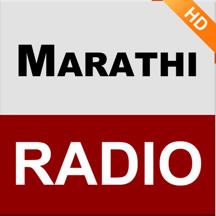 Radio FM Marathi online Stations