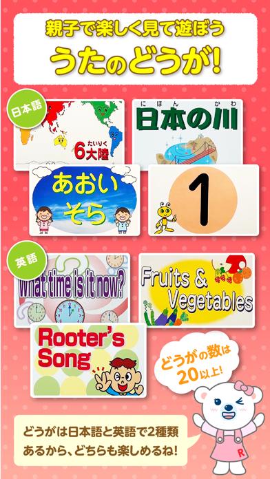 幼児向け英才教育アプリ「デジタルコペル」のおすすめ画像5