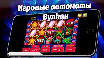 Слоты игровые - Казино Азарта Скриншоты3