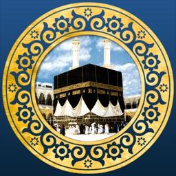 Qibla & Prayer القبلة و الصلاة