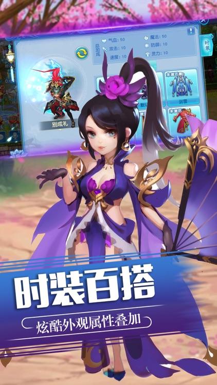 修仙灵缘OL-梦幻3D仙侠情缘手游 screenshot-3