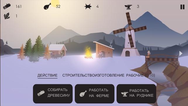 The Bonfire: Forsaken Lands Screenshot