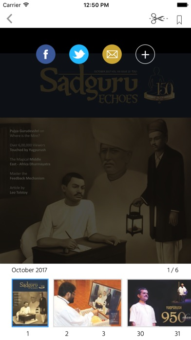 Sadguru Echoes Magazine screenshot 2