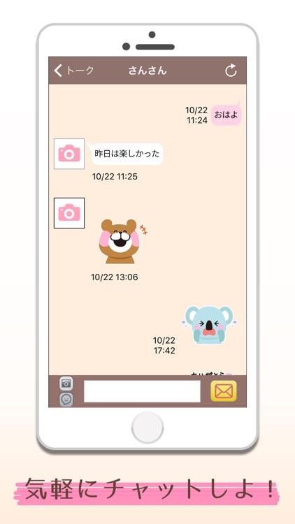 Luxury~大人同士が繋がるSNS系コミュニティアプリ~