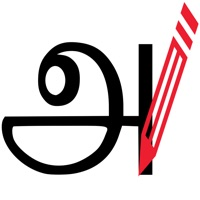 Codes for Learn Tamil Language Letters Hack