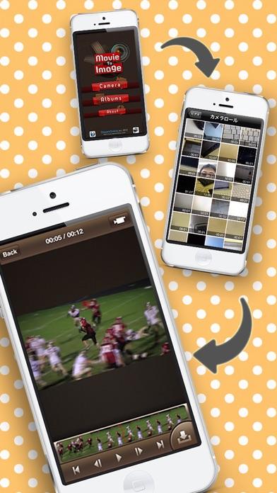 動画から瞬間を切り出す「MovieToIm... screenshot1