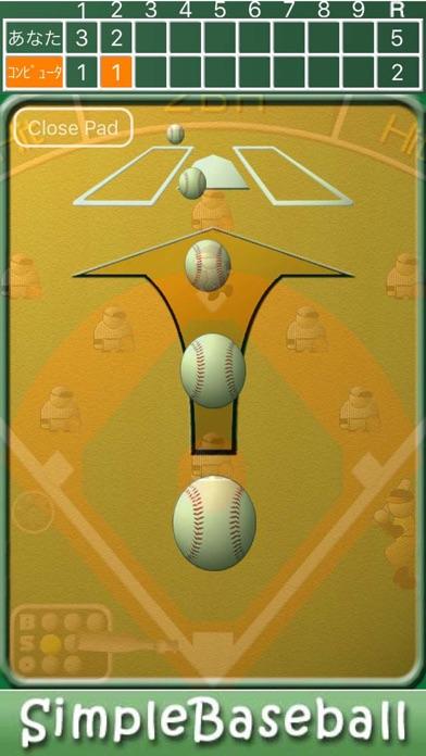 ボード野球 Fのおすすめ画像3