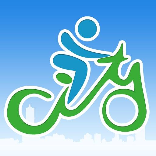 高雄市公共腳踏車EASY GO!2.0版