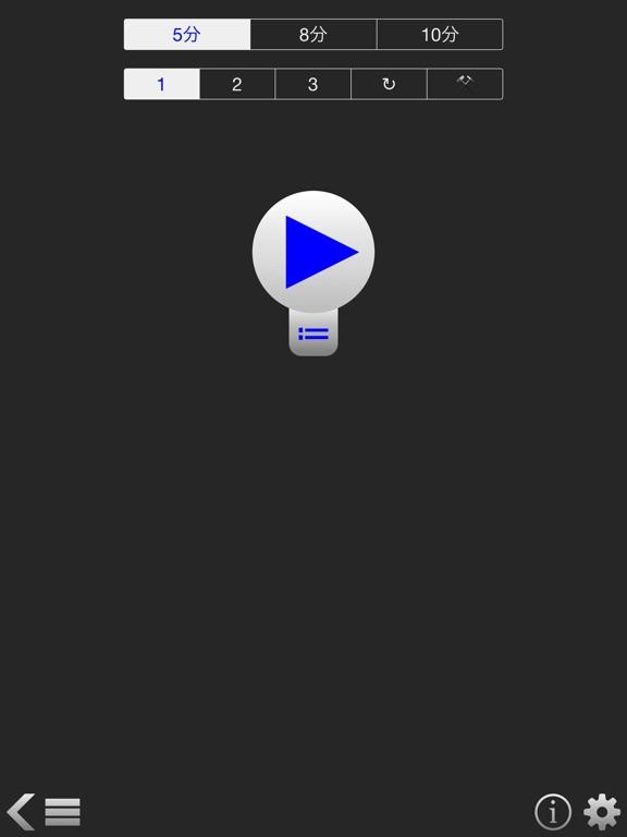 https://is5-ssl.mzstatic.com/image/thumb/Purple128/v4/c4/ff/e6/c4ffe672-39c0-4de8-149e-deaf96cb3cc2/source/576x768bb.jpg