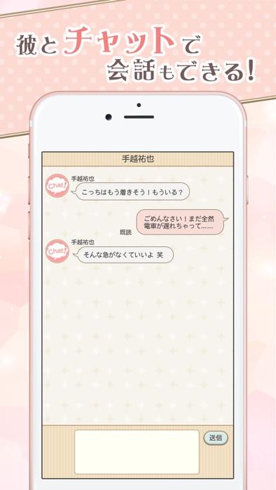 NEWSに恋して screenshot1