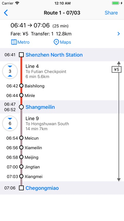 Metro Shenzhen Subway screenshot-3