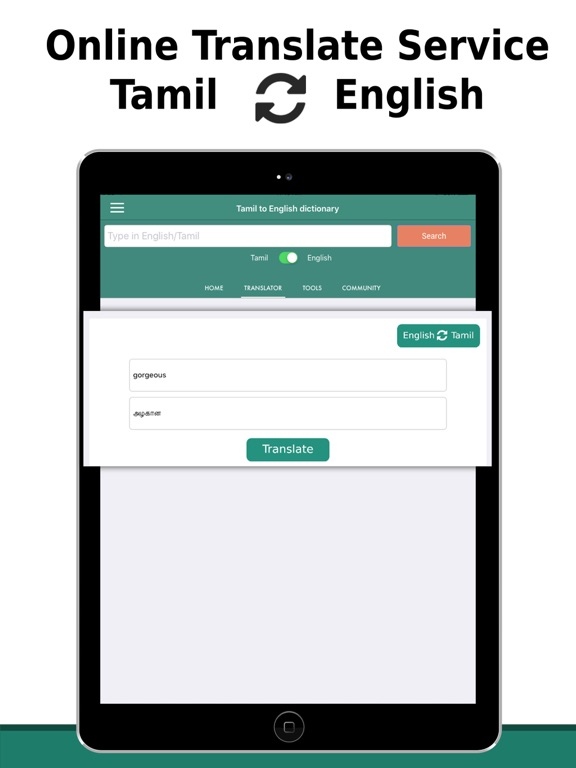 Tamil to English Dictionary | Apps | 148Apps