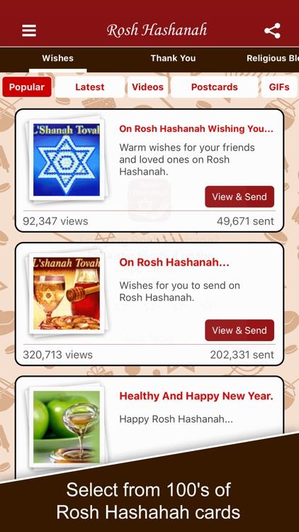 Rosh hashanah greetings by 123greetings inc rosh hashanah greetings m4hsunfo