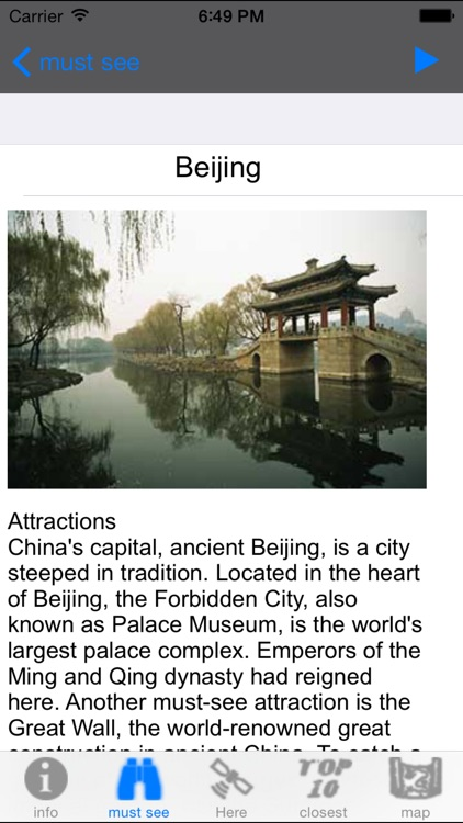 China - Travel Guide