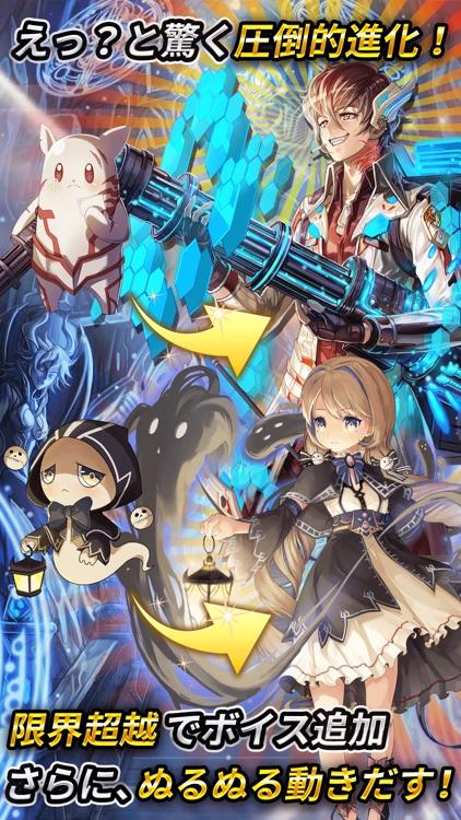 ロード オブ ダイス screenshot-4