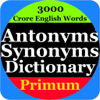 Raj Kumar - Antonym Synonyms DictionaryPro アートワーク