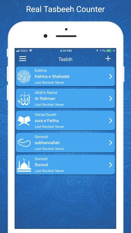 Ramadan Times 2018 screenshot-9