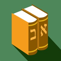 Codes for Torah Library Hack