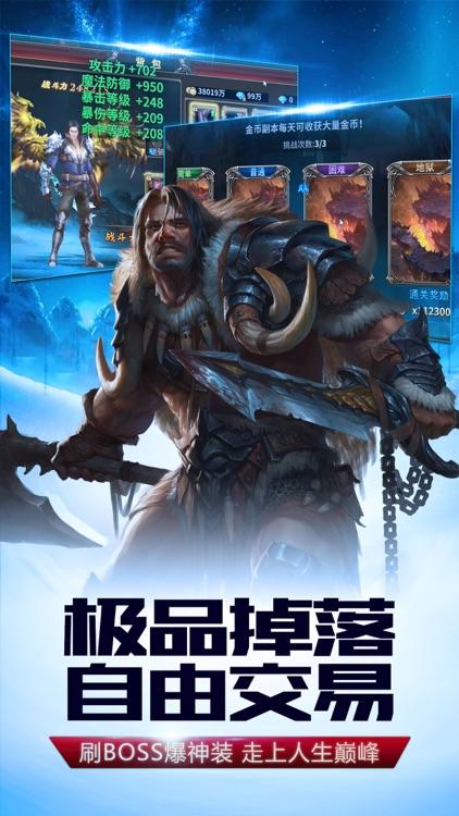 永恒战纪:女神纪元-史诗暗黑风MMORPG手游 screenshot-3