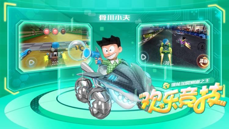 哆啦A梦飞车 screenshot-4