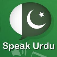 Fast - Speak Urdu By Afriwan Ahda on the AppStore