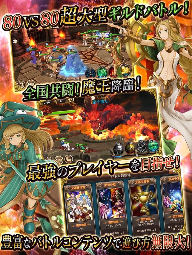 クロノスブレイド Screenshot