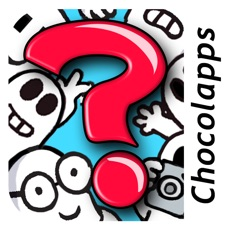 Activities of Hide & Seek by Chocolapps