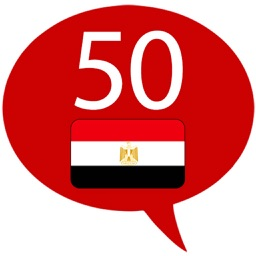 Learn Arabic – 50 languages