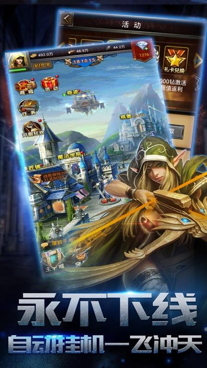 魔法王者城堡•荣耀英雄魔幻无敌大战