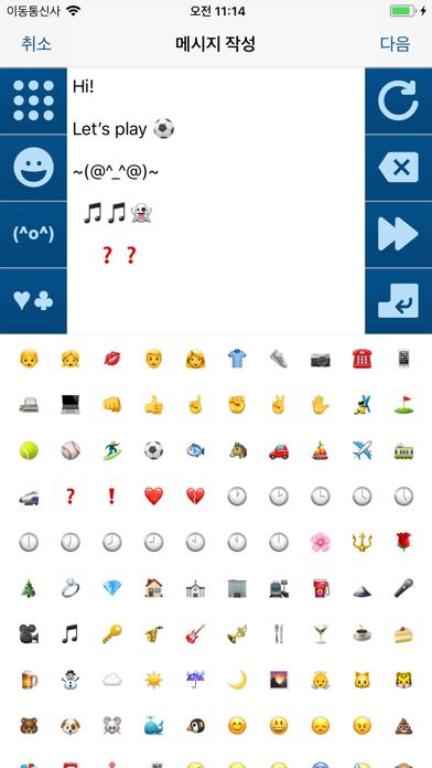 다운로드 iContacts+: 그룹 연락처 PC 용