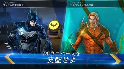 DC Legends:正義のためのバトル screenshot1