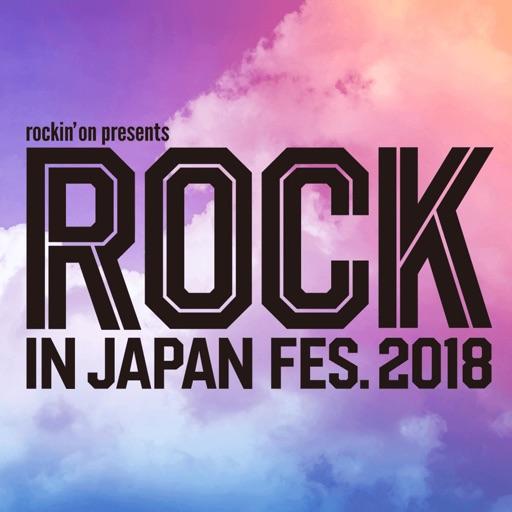 ROCK IN JAPAN FESTIVAL 2018